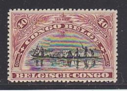 Belgisch Congo 1915 40c Karmijnbruin    ** Mnh (29235) - Belgisch-Kongo