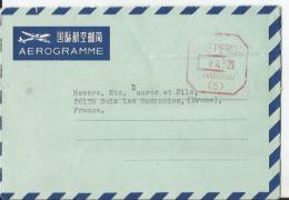 Aérogramme - Chine - China - Shangai - Autres