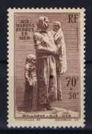 France: Yv Nr  447  MNH/**/postfrisch/neuf Sans Charniere 1939