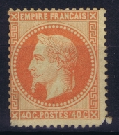 France: Yv Nr  31 MH/* Falz/ Charniere  Mais Regommé ? - 1863-1870 Napoleon III Gelauwerd