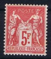 France: Yv Nr  216  MH/* Falz/ Charniere  1925 - France