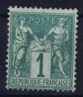 France: Yv Nr  61 Type I   MNH/**/postfrisch/neuf Sans Charniere - 1876-1878 Sage (Type I)
