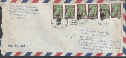 Philippines Pilipinas Airmail JADE VINE : 15s KOREO Postal History Cover - Filipinas