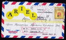 Ecuador: Airmail Cover To Germany, 1973, 1 Stamp, Battle, Christ, Forwarded (minor Damage) - Ecuador