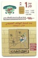 Giordania - Tessera Telefonica 1 JD T5 - Jordanien