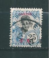 Colonies   Timbres Du Canton De 1908  N°57 Oblitéré - Oblitérés