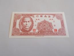 BILLET NEUF DE TAIWAN - Taiwan