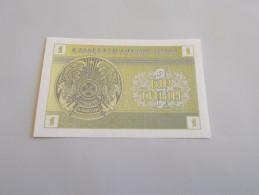 BILLET NEUF DU KAZAHSTAN DE 1993 - Kazakhstan