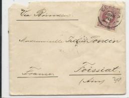 1900 - GRECE - ENVELOPPE  De CORFOU Pour FOISSIAT (AIN) - 1886-1901 Small Hermes Heads