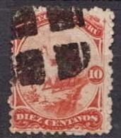 Peru Used Overprinted Stamp - Peru