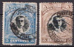 Peru Used Set - Peru
