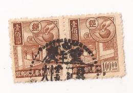 Timbre épargne Oblitéré Usage Postal Paire N° 3 - China