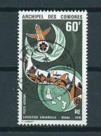 1970 Comoren Osaka Expo 60F. Used/gebruikt/oblitere - Komoren (1950-1975)