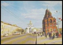 1192 RUSSIA 1980 ENTIER POSTCARD L 38517 (K141) Mint VLADIMIR MOSCOW STREET GOLDEN GATE GOLD ARC ARCH CHURCH EGLISE CAR - 1923-1991 UdSSR