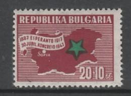 TIMBRE NEUF DE BULGARIE - 30EME CONGRES ESPERANTISTE, A SOFIA N° Y&T 547 - Esperanto