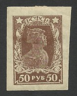 Russia, 50 R. 1922, Scott # 231, MH - Unused Stamps