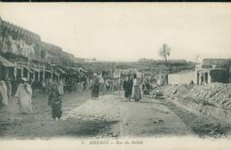 MA MEKNES / Rue Du Mellah / - Meknès