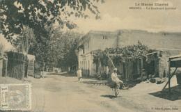 MA MEKNES / Boulevard Intérieur / - Meknès
