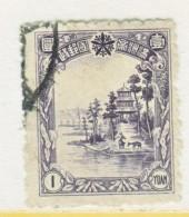 Manchukuo 100  (o) - 1932-45 Manchuria (Manchukuo)