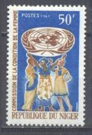 Niger YT N°206 Commission De La Condition De La Femme Neuf ** - Niger (1960-...)