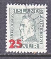 ICELAND  236   (o) - 1918-1944 Autonomous Administration