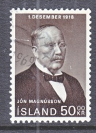 ICELAND   403     (o) - 1944-... Republic