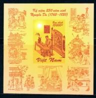 Vietnam Viet Nam MNH Imperf Souvenir Sheet 2015 : 250th Birth Anniversary Of Nguyen Du (Ms1062B) - Vietnam