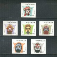 Vietnam Viet Nam MNH Imperf Stamps 1999 : Tuong´s Mask (Ms801) - Viêt-Nam