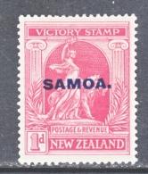 SAMOA  137   ** - Samoa