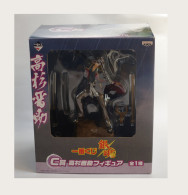 Gintama : Takasugi Shinsuke ( Ichiban Kuji / Banpresto ) - Figurines