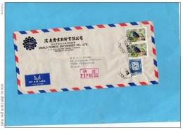 MARCOPHILIE-lettre-TAIWAN - Cad-TAIPEI-1979-4+stamp N907-Butterfly+1188 Poissons- -pour Françe - 1945-... République De Chine