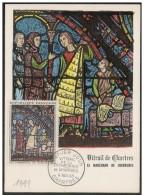 Francia/France: Maximum Card, Cattedrale Di Chartres, Cathédrale De Chartres, Chartres Cathedral - Vetri & Vetrate