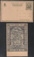 BULGARIE  / 1912 ENTIER POSTAL ILLUSTRE (ref 5426) - 1909-45 Reino