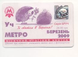 UKRAINE Kyiv Metro Subway Monthly School TICKET March 2009 Thin Plastic - Metropolitana