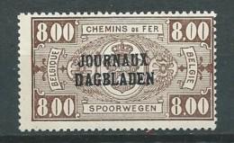Belgique - Journaux - 1928 - COB 33A - Neuf * - Journaux