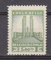 Belgisch Congo 1941 Monument Koning Albert I Te Leopoldstad 5 Fr  1w  ** Mnh (29267) - Belgisch-Kongo