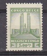 Belgisch Congo 1941 Monument Koning Albert I Te Leopoldstad 5 Fr  1w  (rode Stippen Op Gomzijde)** Mnh (29268) - Belgisch-Kongo