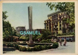 Asie – RSS D´Azerbaïdjan – Azerbaïjan - Bakou Un Coin Du Boulevard. - (voir Scan). - Azerbaïjan