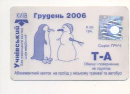 UKRAINE Kyiv Tram Bus Monthly School TICKET December 2006 Thin Plastic - Tramways
