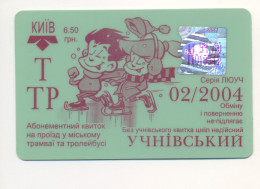 UKRAINE Kyiv Tram Trolley Monthly School TICKET February 2004 Thin Plastic - Tramways