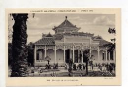 Exposition Coloniale Internationale Paris 1931 Pavillon De La Cochinchine - Tentoonstellingen