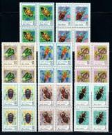 Blocks 4 Of Vietnam Viet Nam MNH Perf Stamps 1982 : Bugs / Bug / Insect (Ms403) - Viêt-Nam