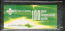 CEPT 2007 UA MI MH 8 UKRAINE ** - Europa-CEPT
