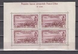 Lebanon Libanon 1938,4V In Block,10 Ann First Flight Marseille-Beirut,Maurice Noguès,READ/LEES,MNH/Postfris(L2317) - Libanon