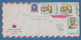 207478 / Letter 1971 - 14 R. - Monarch Mohammad Reza Pahlavi , HIEM HABIBOLAH DJAVIDNIA ALUMINIUM BUILDING Tehran , Iran - Iran