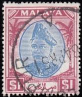 MALAYA Selangor - Scott #92 Sultan Hisamuddin Alam Shah (*) / Used Stamp - Selangor