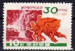 North Korea 1967  Michel  772  Mnh - Corée Du Nord