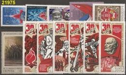 1975 - YT 4130/32-33-34-35-36-37/42-43-44-50-5152-53-54-55-56-57/60  - VC: 10.65 Eur. - 1923-1991 USSR