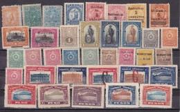 PARAGUAY - Lot De 36 TP Différents Entre N°Y&T  8 Et  259 -  Tous N* Ou (N) - Paraguay