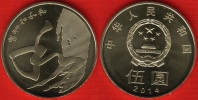 "China 5 Yuan 2014 ""Chinese Calligraphy"" UNC - Chine"